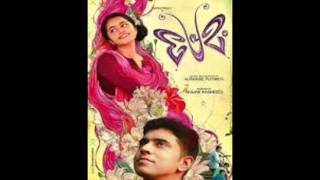 premem malayalam movie song 2015