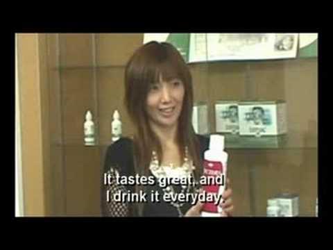 NECTURA - Japan's Wellness Secret