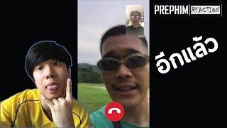 CHUN WEN X JONIN X G-BEAR - อีกแล้ว l【THAILAND RECAP/REVIEW/REACTION】