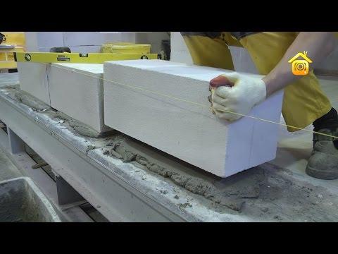 видео: Газоблоки. Строим дом на учебном стенде  // forumhouse