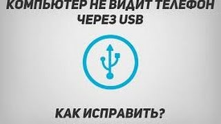 видео Кабель FTP-параметры выбора
