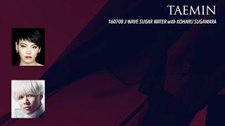 Download lagu [ENG] 160708 SUGAR WATER - Taemin