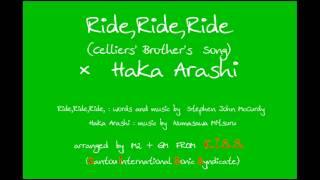 「進め、君を待つ者の元へ」 Ride,Ride,Ride(Celliers
