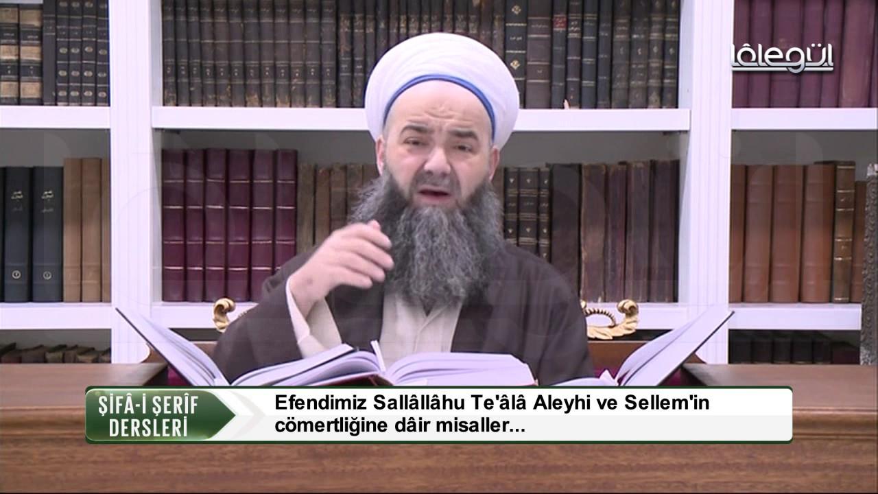 Şifâ-i Şerîf Dersleri 31.Bölüm 18 Kasım 2016 Lâlegül TV