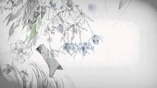 いのちの名前 (木村弓) /ダズビー COVER