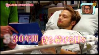 If anyone speaks Japanese I would love to know what the heck is goi...
