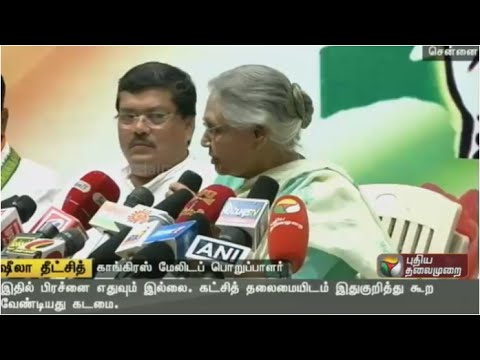 TN: Congress high command will decide on Congress legislature party leader