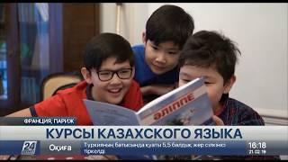 Выпуск новостей 16:00 от 21.02.2019