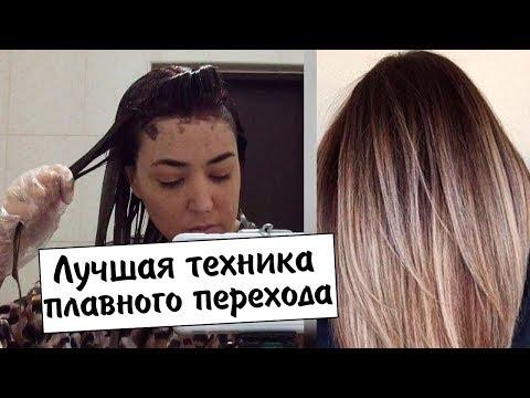 Омбре на темные волосы средней длины фото без челки в домашних условиях