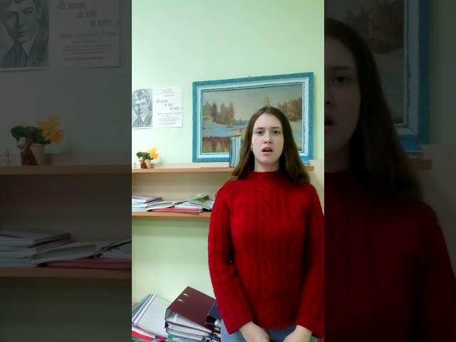 Изображение предпросмотра прочтения – АнастасияВейшторт читает произведение «Умом Россию не понять...» Ф.И.Тютчева
