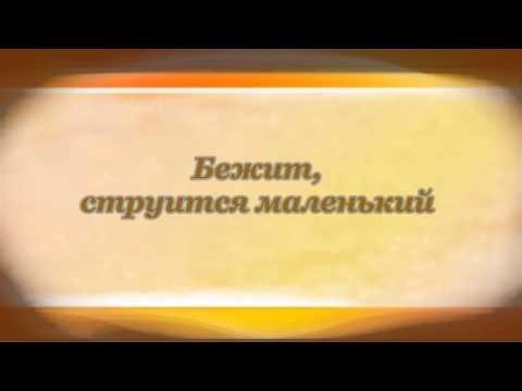 Черёмуха. Сергей Есенин
