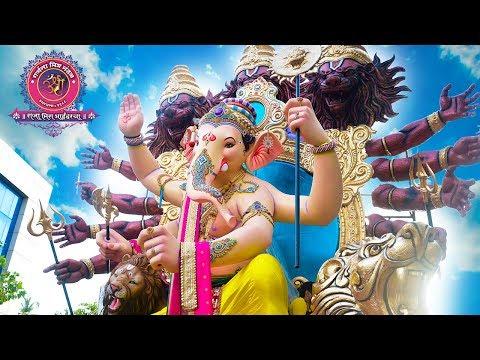 Raja Mira Bhayander Cha Aagman Sohala 2018 Official I By PVR ARTS