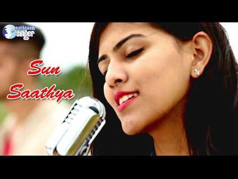 SUN SAATHIYA From ABCD  – Female Cover Song | BATHROOM SINGER