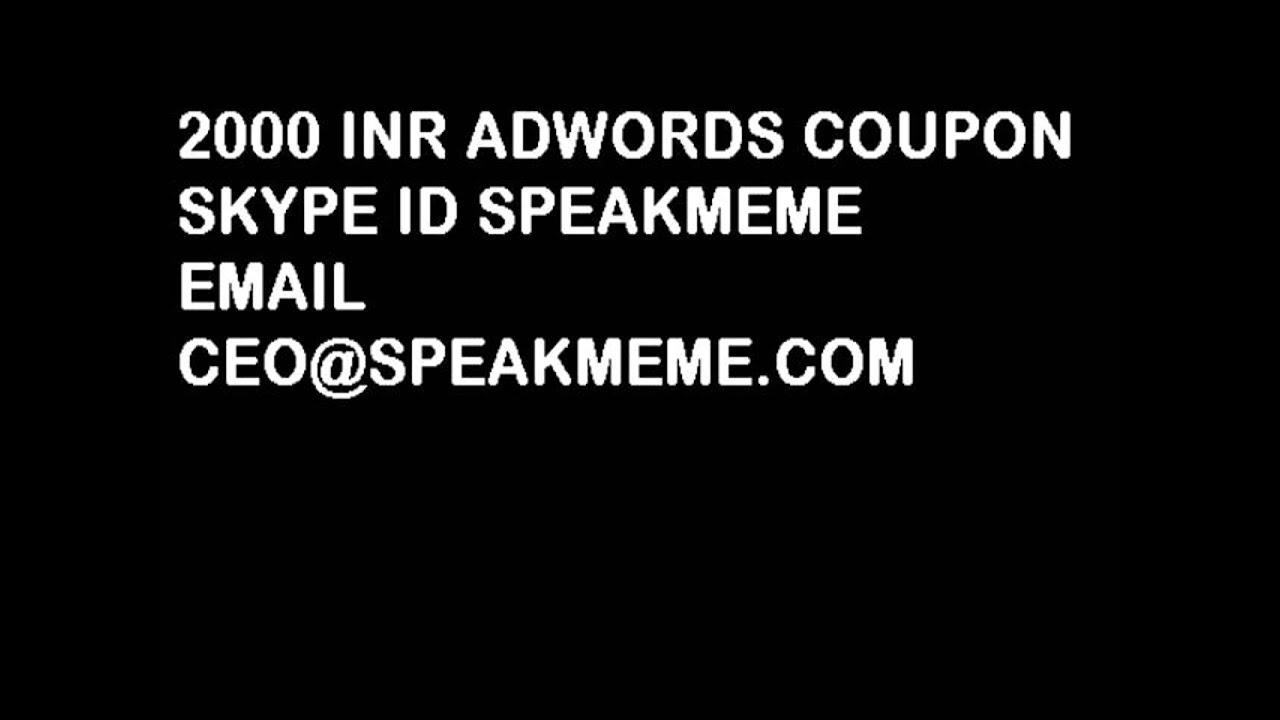 Google adwords coupon scraper параметры маркетинговой сети
