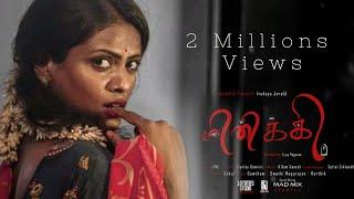 Tamil sex movie