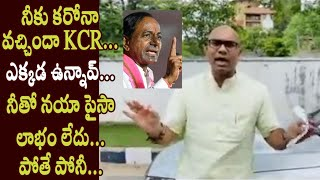 MP Aravind Controversial Comments on CM KCR Health - Cinema Garage