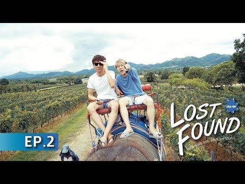 Lost & Found : Thailand - Hua Hin เที่ยวหัวหินกับฮยอง! EP.2 (FINAL)