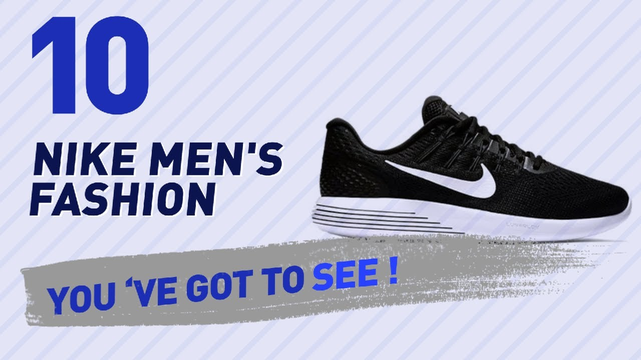 c65852e4ed9a Nike Lunarglide 8 For Men    New And Popular 2017 - YouTube
