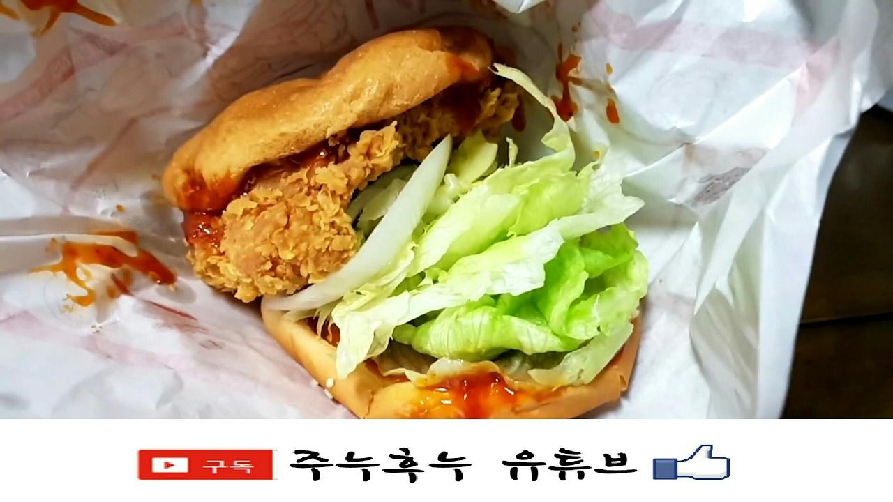 주누후누 / 맘스터치 ' 불 싸이버거 ' 먹방 - YouTube