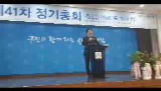 오정신협 제41차 정기총회  기념식