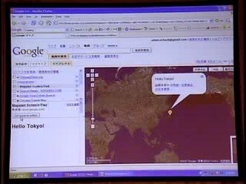 Google Developer Day Tokyo - Adam Schuck (Japanese)