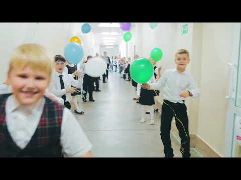 Школа №95 Челябинск