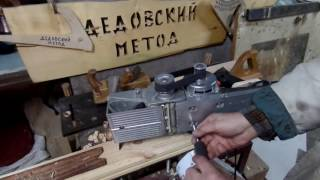 Обзор моего давно приобретенного ручного электро рубанка в дачной мастерской