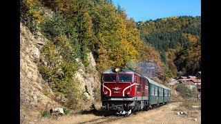 Rhodope railway, Bulgaria