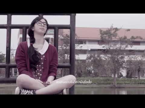 เหนื่อยไหมหัวใจ feat. ว่าน วันวาน - Retrospect [ Unofficial musicvideo ]