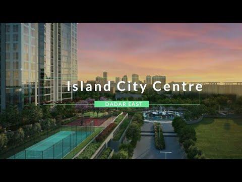 Call 9699599919 Bombay Realty's ,Island City Centre Dadar East,Mumbai