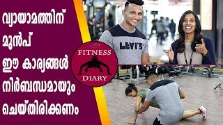 WorkOuts For Beginners   Fitness Video   Chapter 01   Oneindia Malayalam