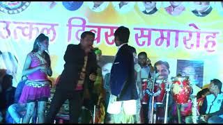 Katha Hemi tike debuke Number Hai re dil Melody shantanu sahu & party Sambalpuri video