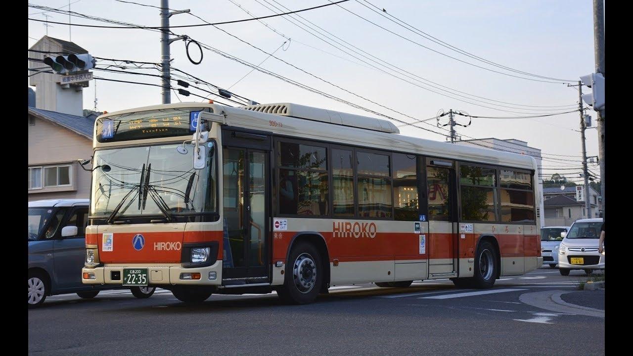 バス 春日野