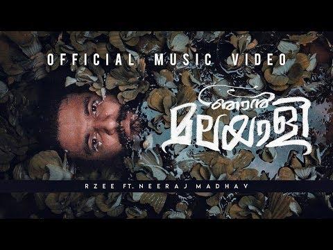 Njan Malayali - RZee Ft. Neeraj Madhav | Official Music Video | Navneeth Madhav | HD