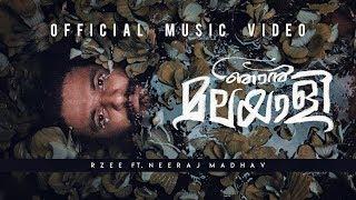 Njan Malayali RZee Ft. Neeraj Madhav   Official Music   Navneeth Madhav   HD