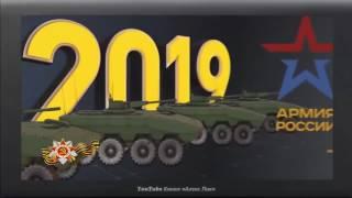 Российское оружие 2017