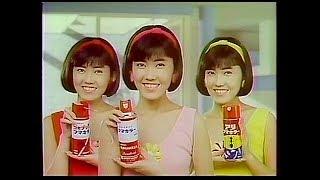 メモ※ 1986年6月 松本伊代 録画:National NV-350 (SP)ノーマルトラッ...