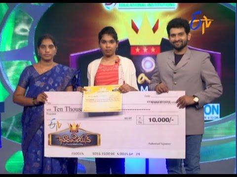 Champion - 11th September 2016- Full Episode – ETV Telugu