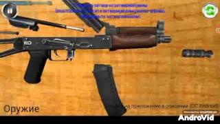 АК-47у, разборка-сборка. Обучение