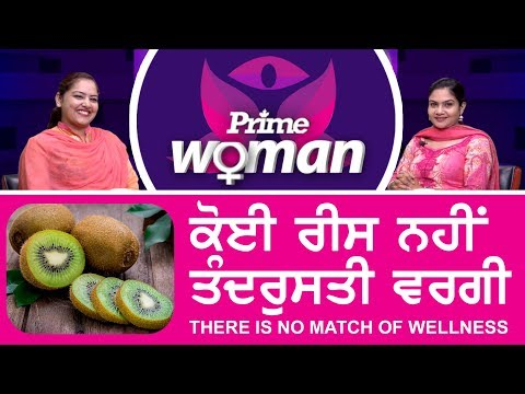 Prime Woman #8_There Is No Match Of Welness