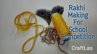 Peacock Feather Rakhi Best for School Competition | CraftLas