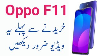Oppo F11 Should You Buy?