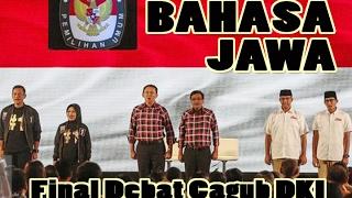 NGAKAK!!(Dubbing Bahasa Jawa)