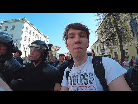 Жесткий разгон митинга