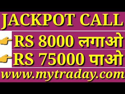 CALL OPTION JACKPOT CALL || 22/05/2018 || BY C. G. TECH