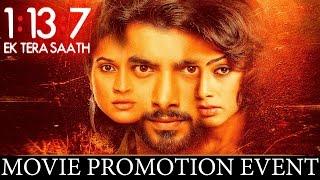 1:13:7 Ek Tera Saath Launch Event Full Video   Ssharad Malhotra, Hritu Dudani & Melanie