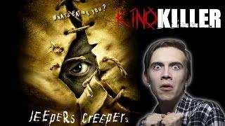 "KinoKiller - Обзор на фильм ""Джиперс Криперс"""