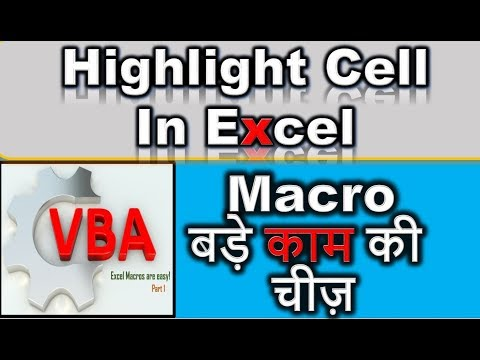 how-to-highlight-cell-in-excel-on-every-click-@-macro-coding-tips