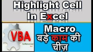 How to Highlight Cell in Excel on every click @ Macro CODING TIPS