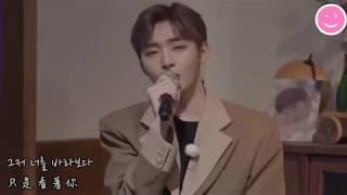 윤지성 Yoon JiSung (尹智聖) - ln the Rain [韓中字幕]